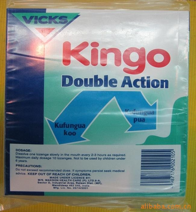 vicks kingo